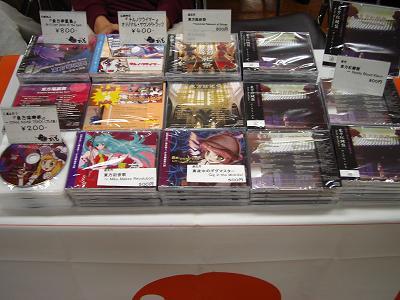blog_090517.JPG