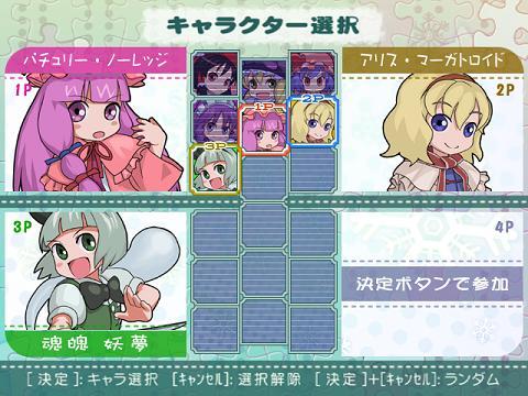 blog_091012_2.jpg
