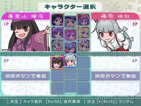 blog_091025.jpg