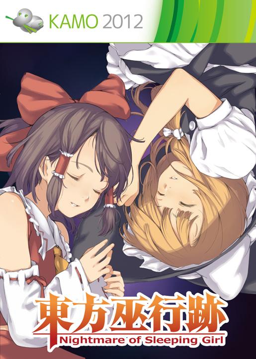 blog_20121207_1.jpg