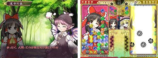 rinrou_0216_b.JPG